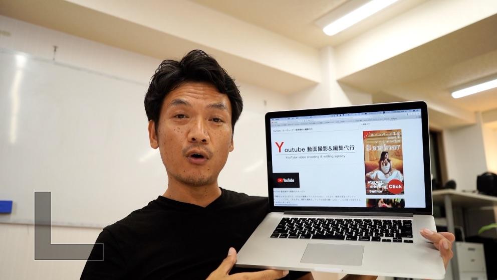 【告知】YouTube編集の運用代行はじめます!