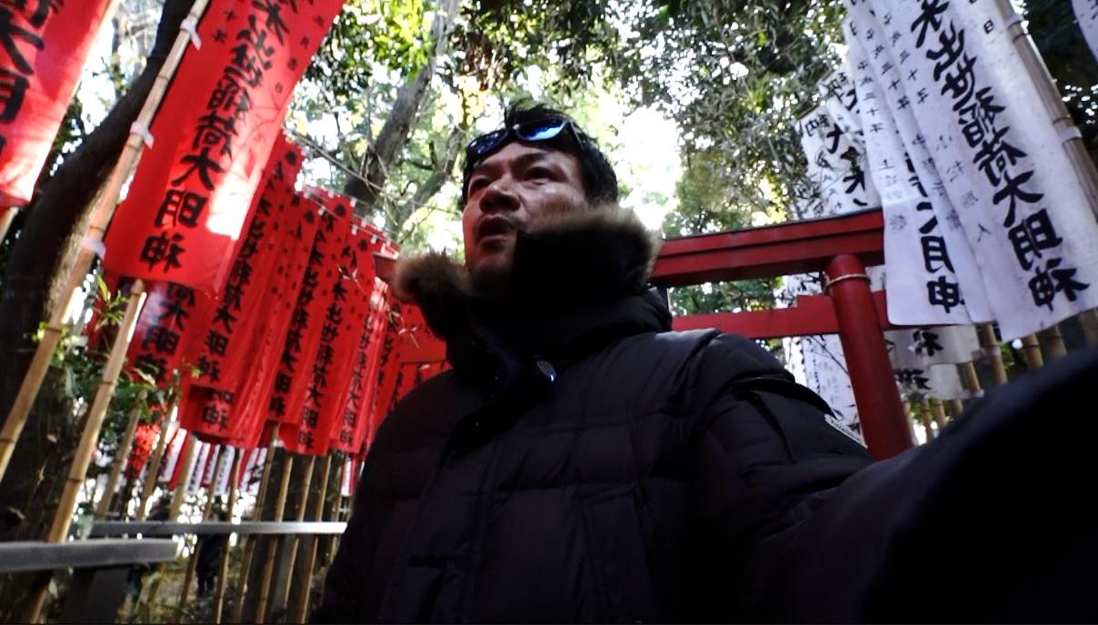 隠れパワースポット / 代々木八幡宮の出世稲荷は、芸能人もオススメ!