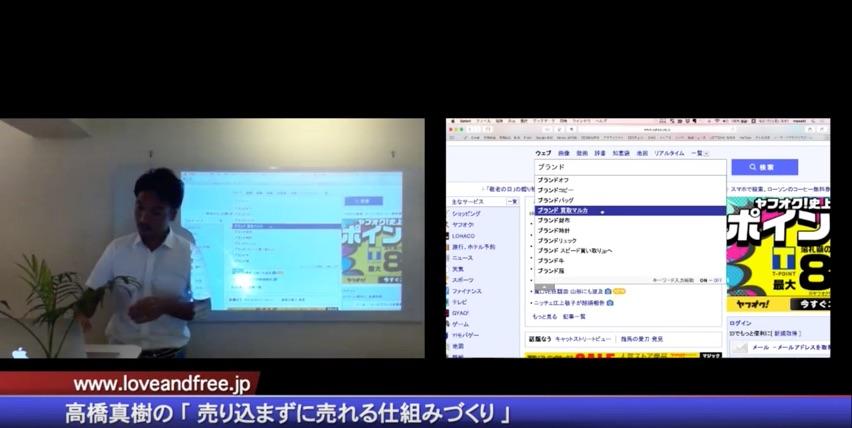 サジェスト対策で楽チン集客!(動画)