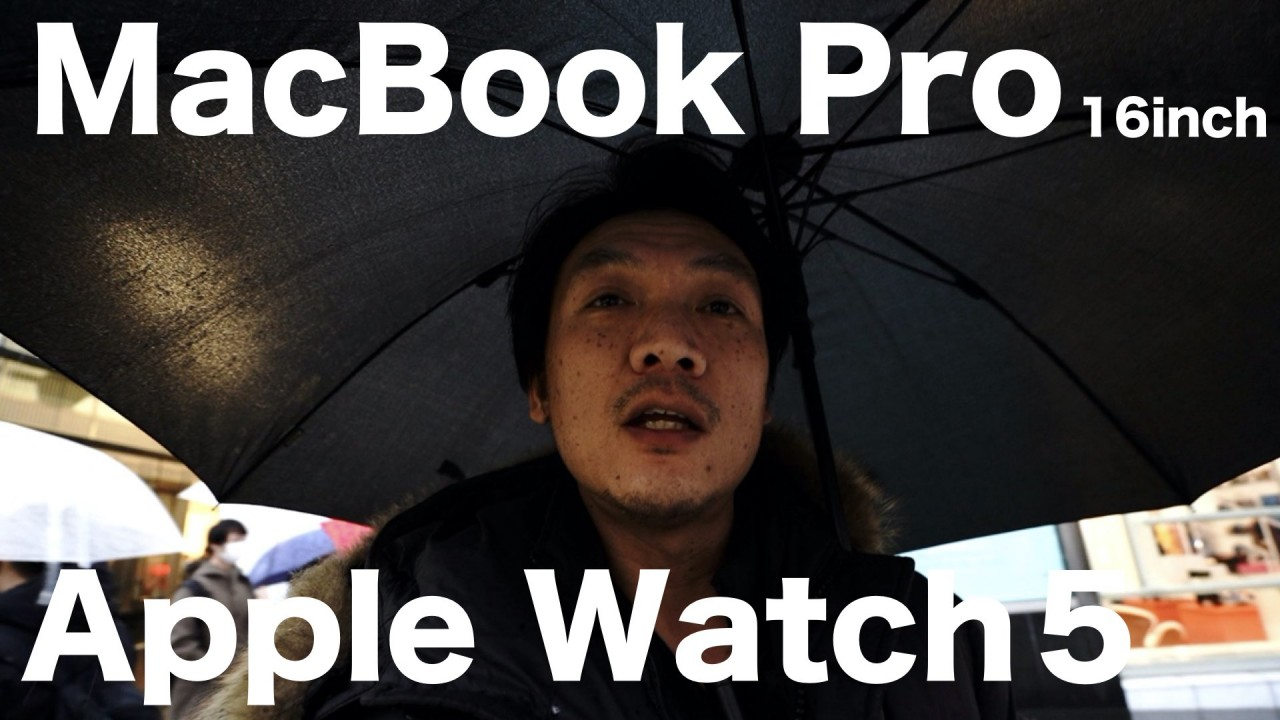 【vlog】「MacBook Pro16インチの交換」&「息子のApple Watch5も買いに」2日連続Apple Storeへ。