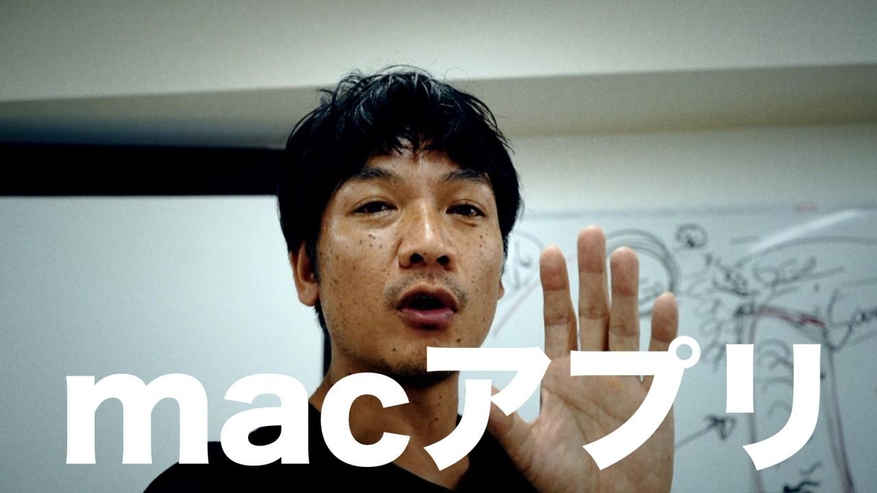 【macアプリ】マウス操作でウィンドウサイズを簡単に変更するぜ!ベタースナップツール better snap tool