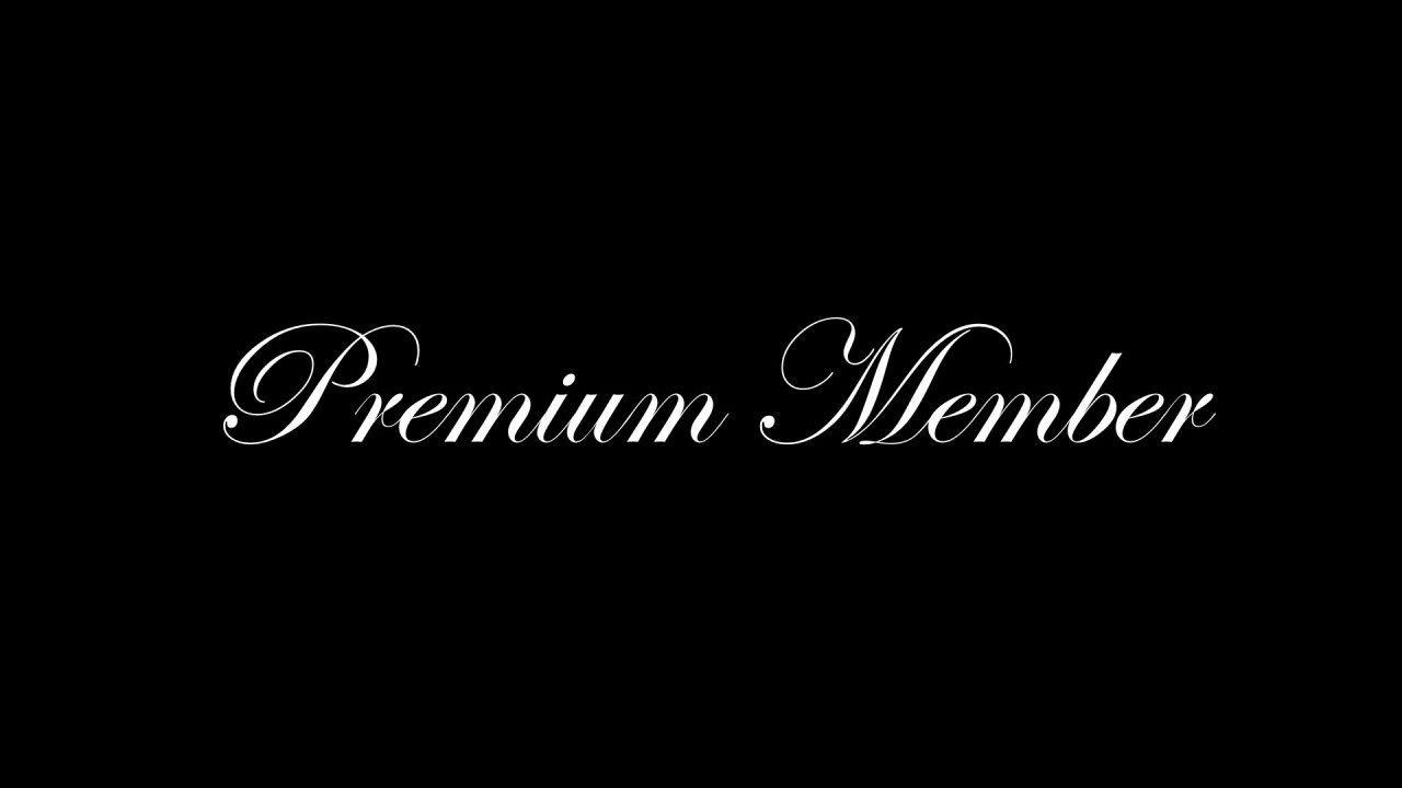 プレミアムメンバー会員
