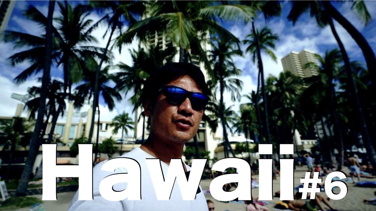 【ハワイ旅行#6】元旦ぷらぷらVLOG !サーフィン・ドローン・プール・飲茶・冷麺