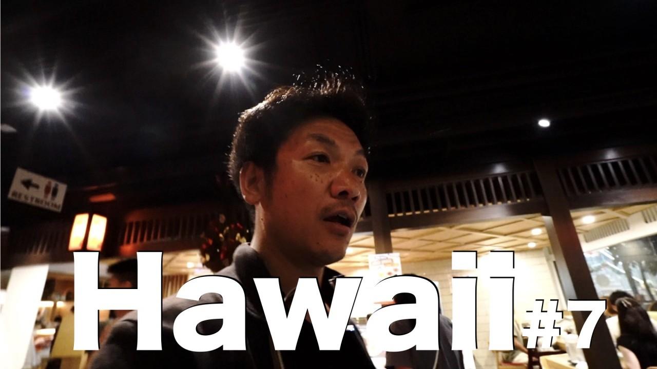【ハワイ旅行#7】ドローン(マビックミニ) のモーターガード取付→ ワイキキ横丁でラーメン!