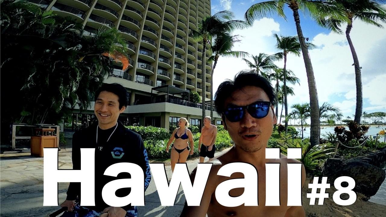 【ハワイ旅行#8】娘の小学校のパパたち3家族現地集合!ドローンの飛行練習も一緒に楽しんできました^^