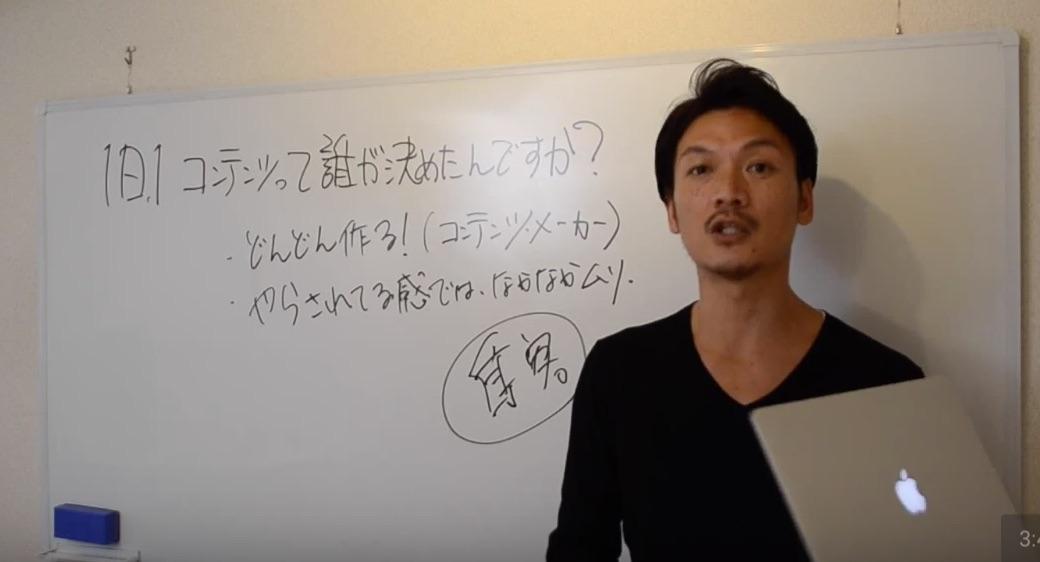 ブログで情報発信をする頻度について考える!