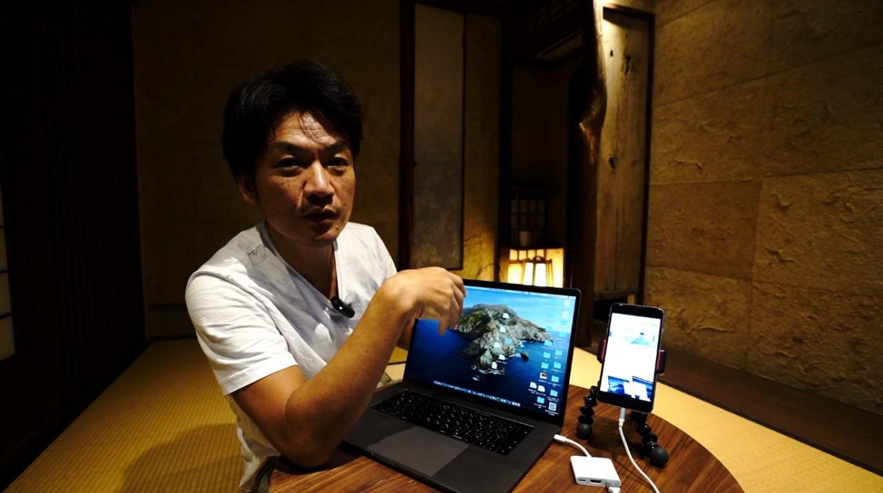 使わなくなったiPhoneを活用!duetアプリで手軽にMacBookのサブディスプレイにする方法!