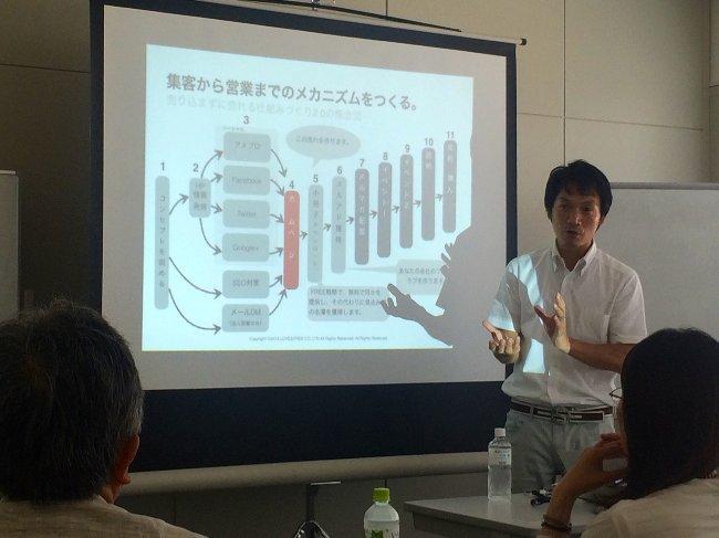 東京新宿にてホームページ集客セミナーを開催しました。