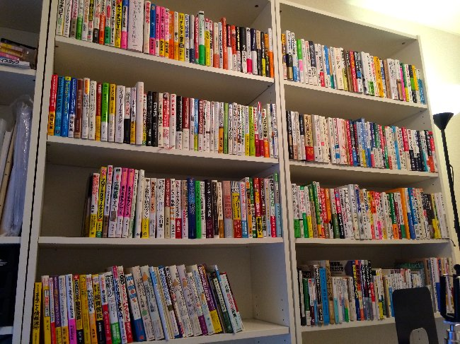 事務所の本棚を整理!自分の頭の中も整理できた感じ。