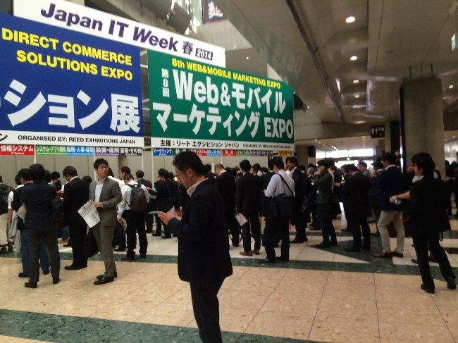 2014 Web & モバイルマーケティングEXPO in 東京ビッグサイト。