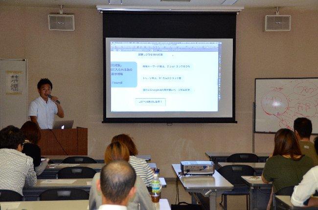 WEB集客の最新トレンドについて石川県で講演させて頂きました。
