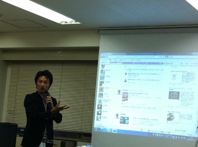 【説明会 】 WEB(ウェブ)集客コンサルタント育成コース
