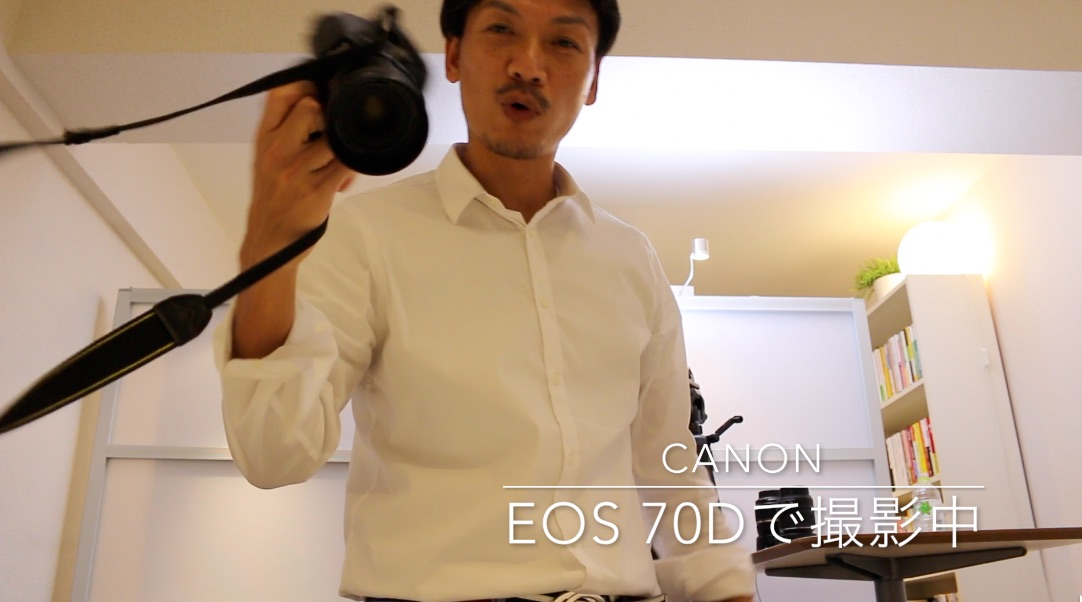 Canon EOS70Dがついにきた。Nikon D5100と比べてみた!