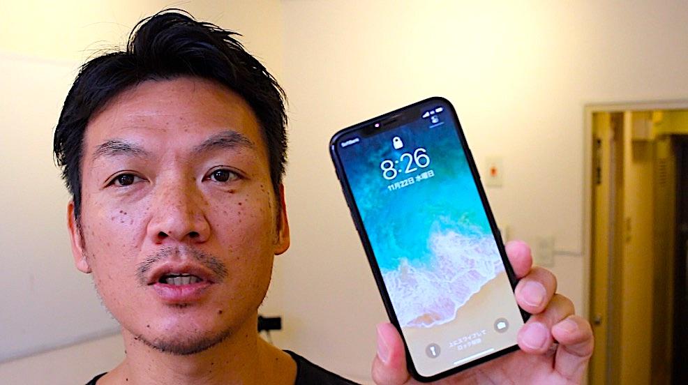 iPhone Xのビデオで撮影してみた。インカメラとアウトカメラの違いをチェック