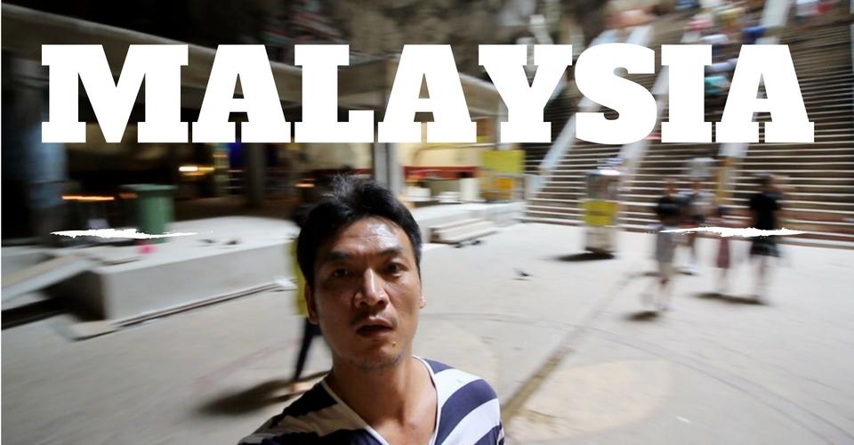 マレーシア行ってきました。バトゥー洞窟凄かった。