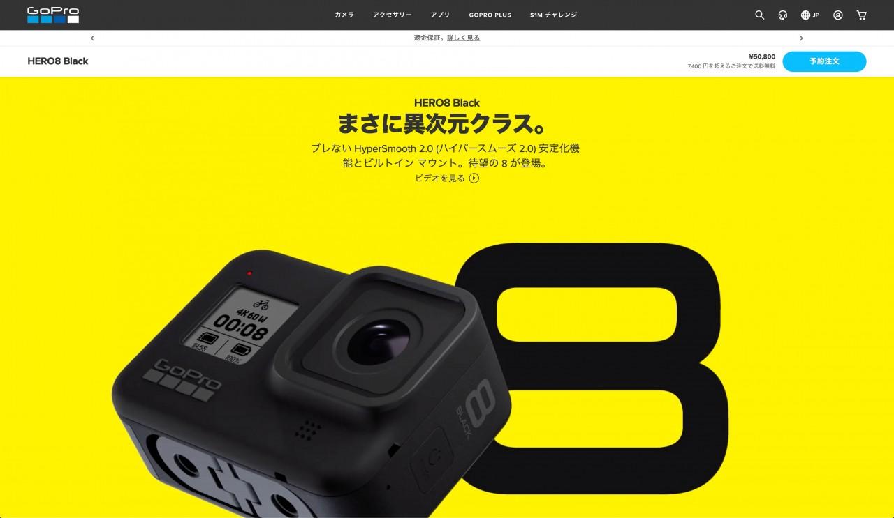 ゴープロ8(gopro hero8 black)秒でポチッてみました!きっと日本最速^^