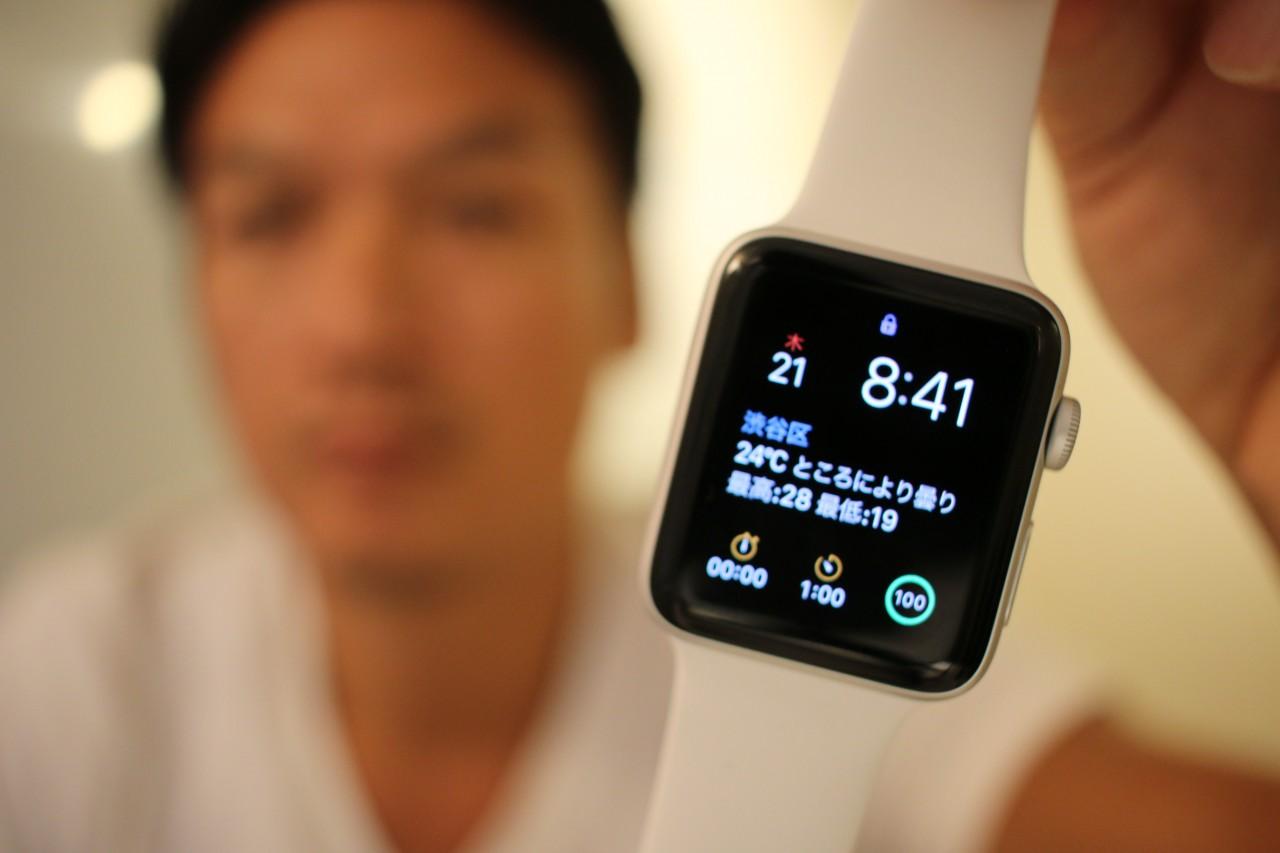 Apple Watchのおかげで、iPhoneパクられずに済んだ