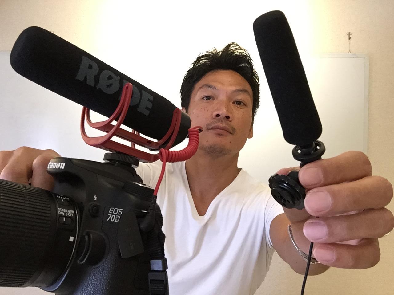 僕の一眼レフ動画撮影用マイクは、RODE videomic go!