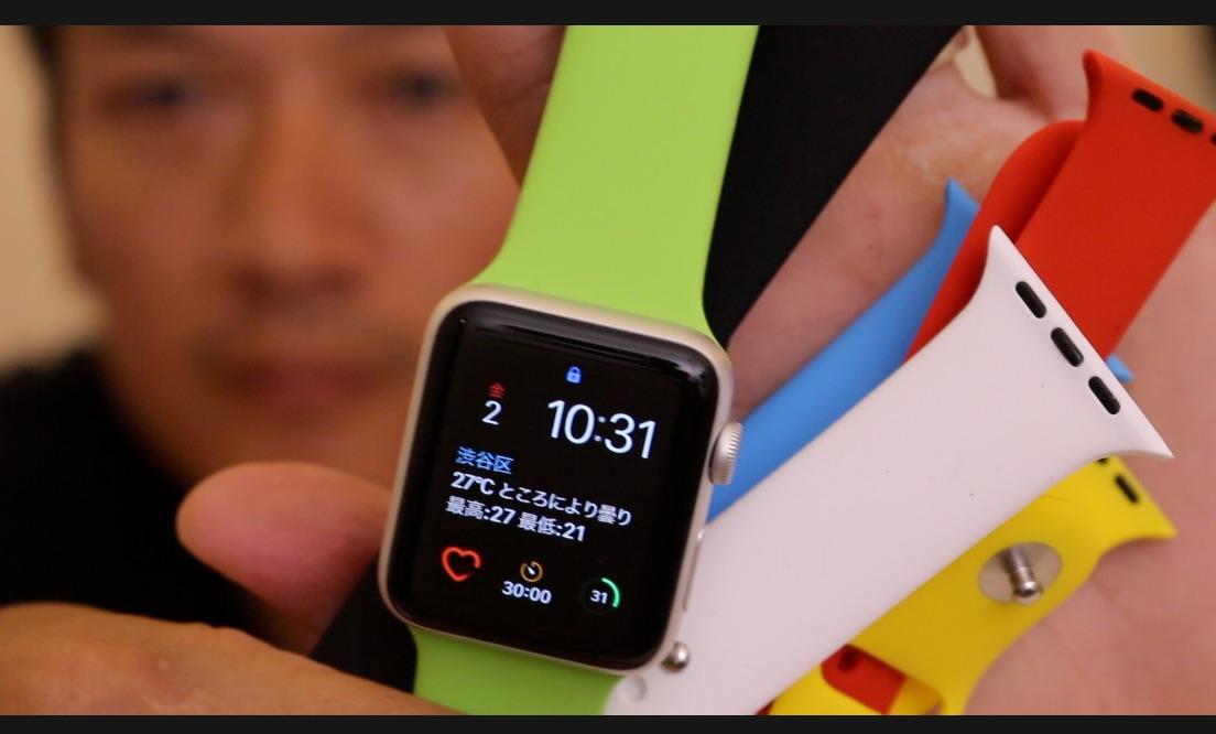 Apple Watch 2のスポーツバンドを交換したい!