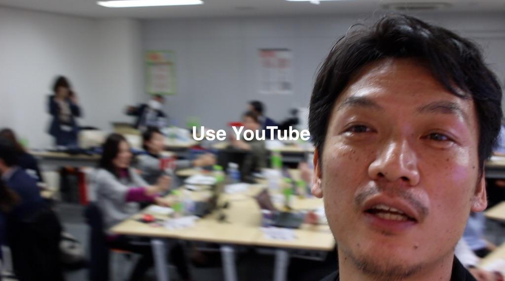 工務店さん向けのWEB研修を二日間やってました @上野駅 withアキュラホーム