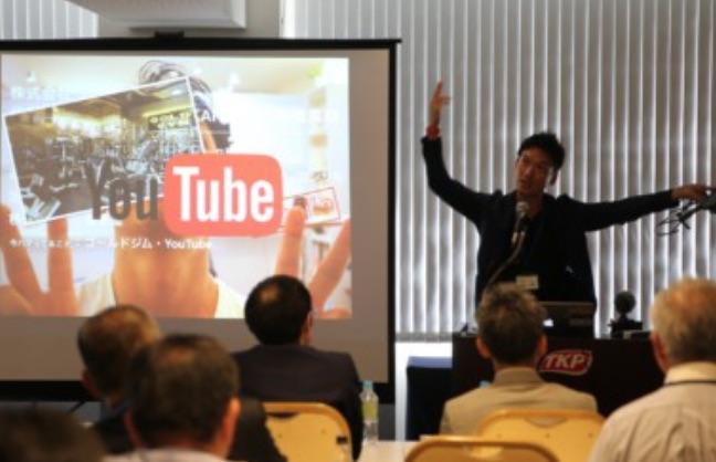 藤屋ニッチ戦略研究所で、YouTubeを販促に使う方法を講演します。