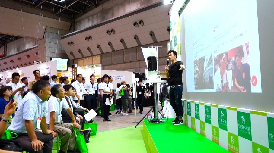 東京ビッグサイトで、WEB戦略のお話してきました^^ @ジャパン建材フェアー