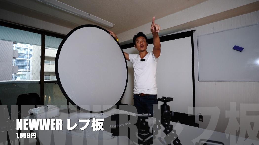動画撮影用のライティング機材をパワーアップ!NEEWER