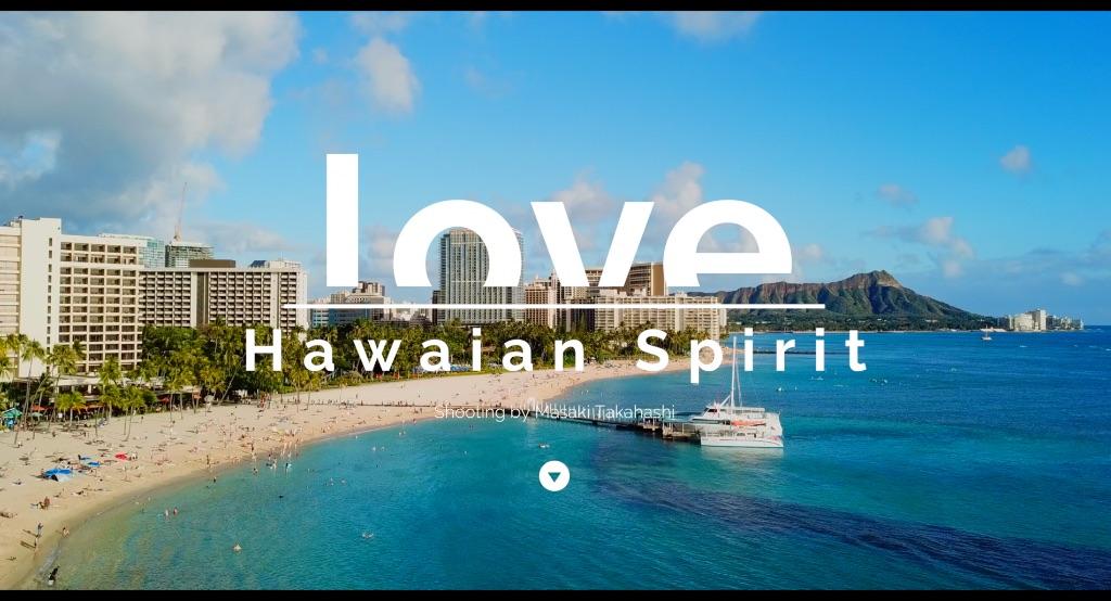 ハワイ旅行 with Mavic DJI ドローン