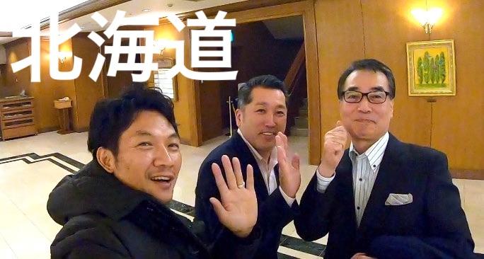 北海道行ってきます!! 東京の冬並みだね。 高橋真樹