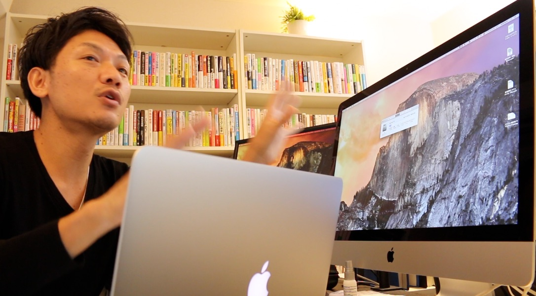 iMacとMacBook Proを比較してみた!