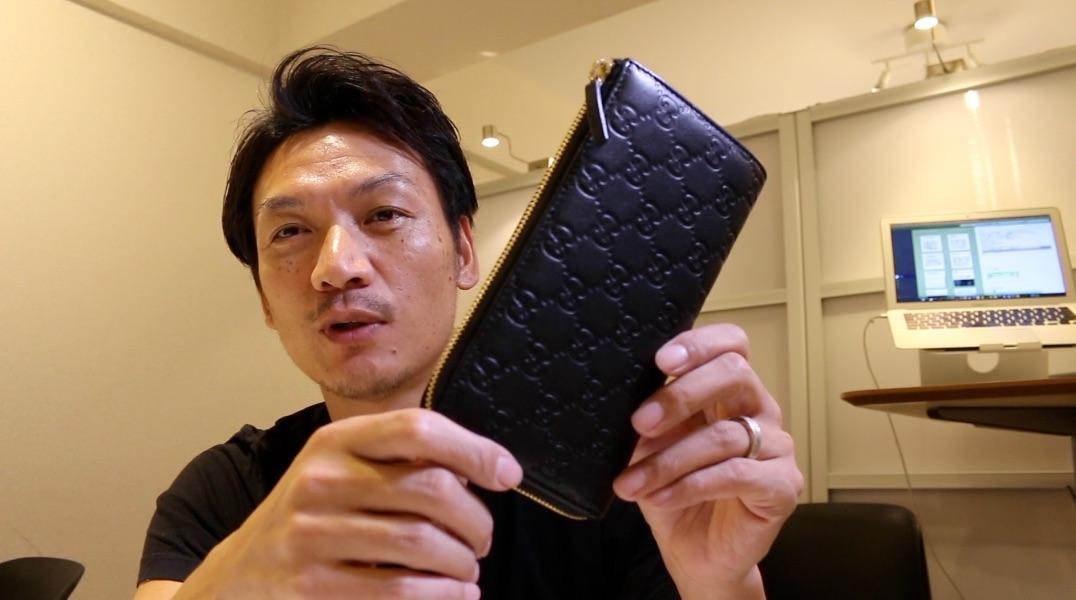 グッチの長財布をご紹介!使い方と、使っている理由 GUCCI wallet