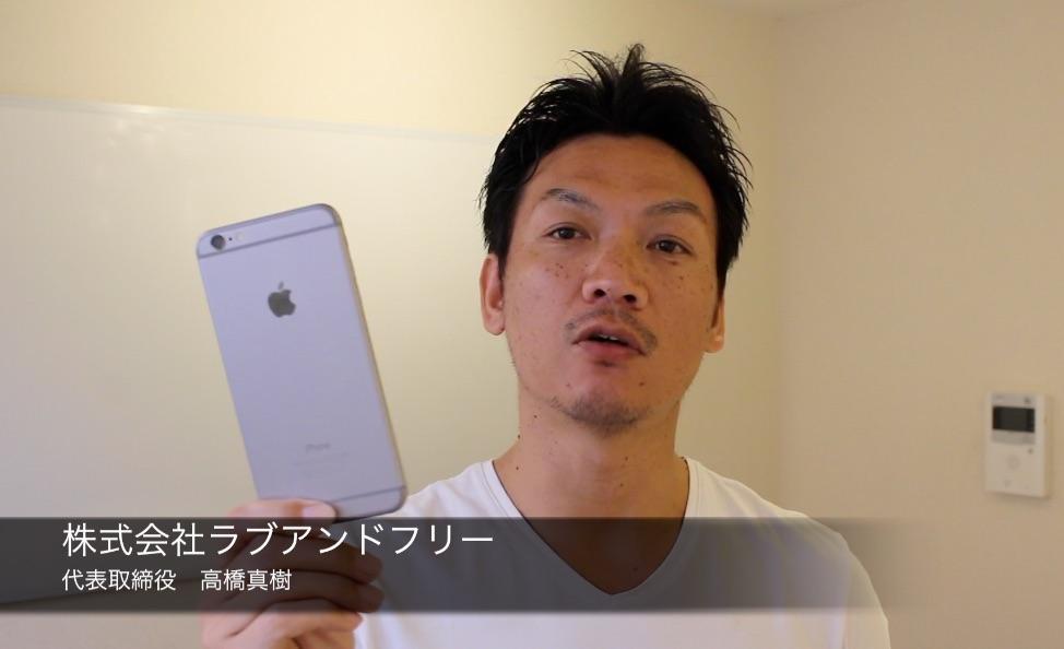 これからYouTube動画撮影をしたい人、まずはiPhoneでいいかも。