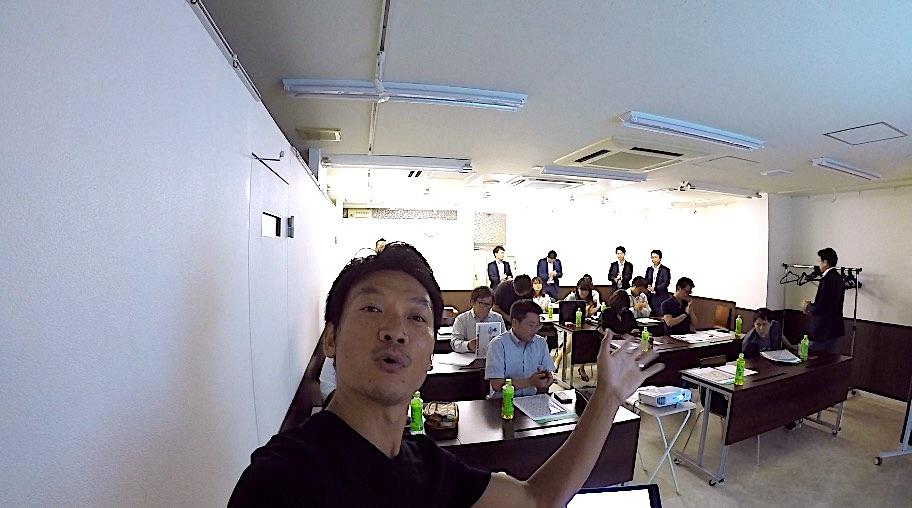 大阪へ工務店さん向けのWEB集客セミナーやりに行ってきました〜^^