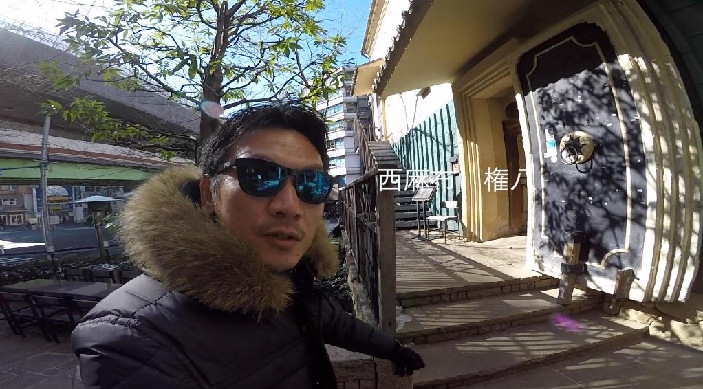 何でもない休日の、ぷらぷらお散歩VLOG @西麻布〜表参道〜渋谷