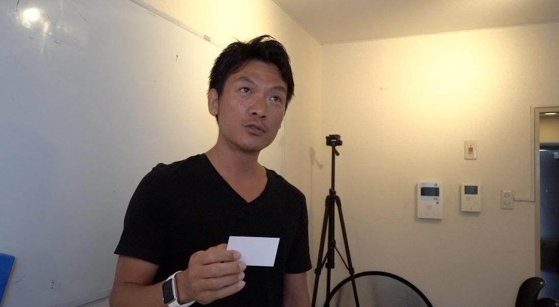 【視聴者さんリクエスト】高橋さんの名刺が見たい!