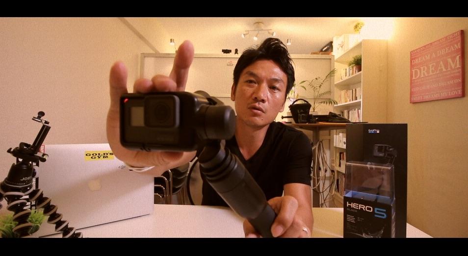 GoPro HERO5とKarma Gripを買った理由とスタビライザーの効果