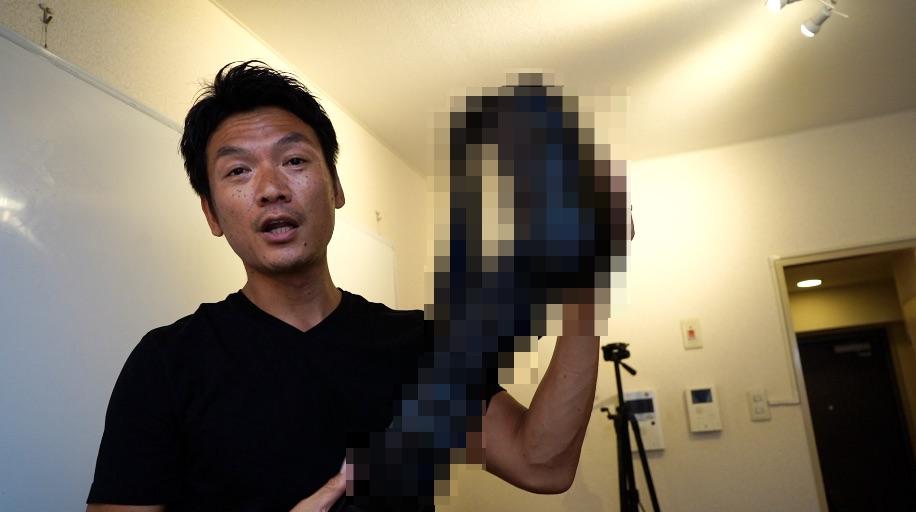 ビッグカメラで、お仕事快適グッズ買ってきました^^