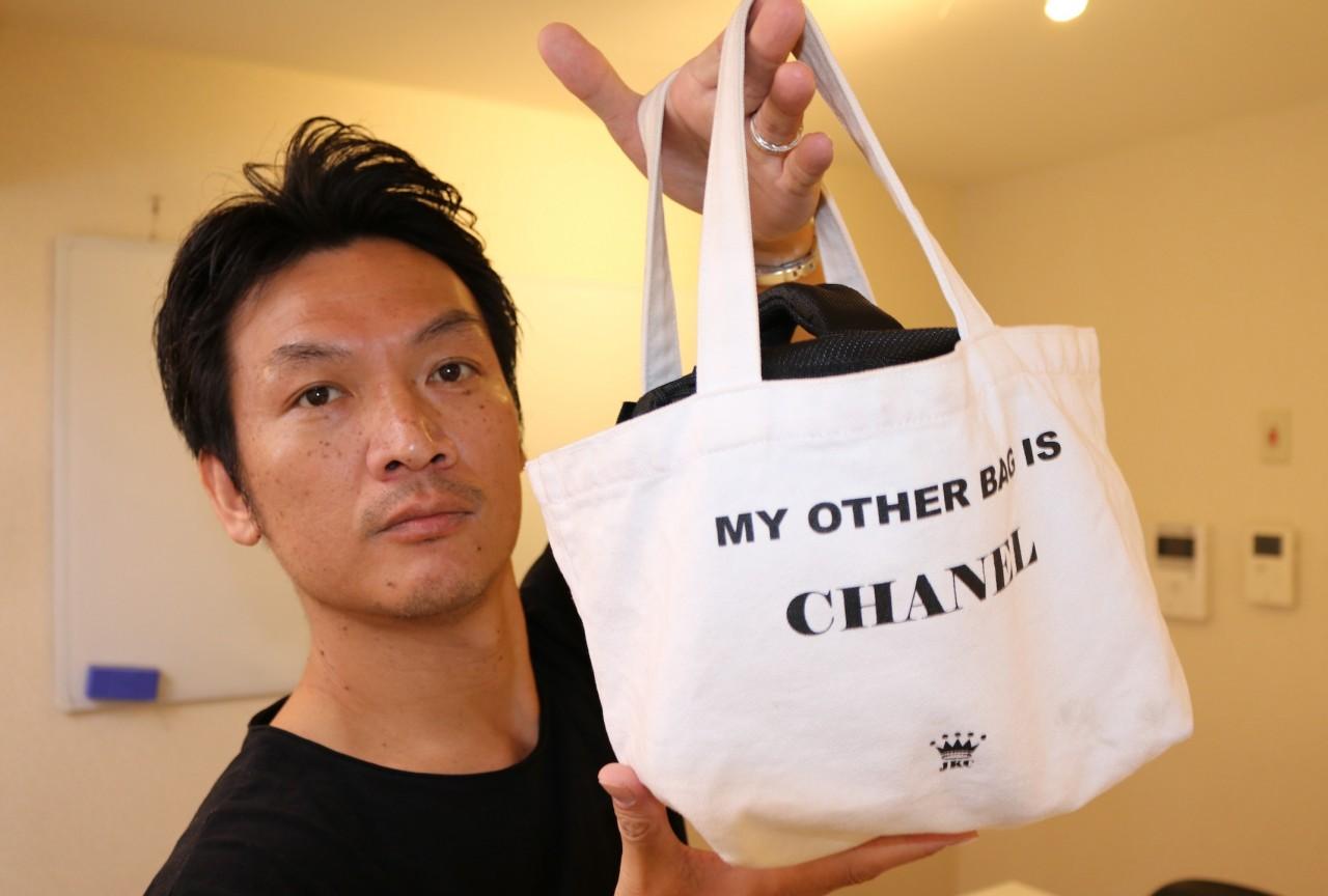 僕の休日用パパバッグの中身をご紹介!お休みの日に持つバッグって結構悩みませんか?