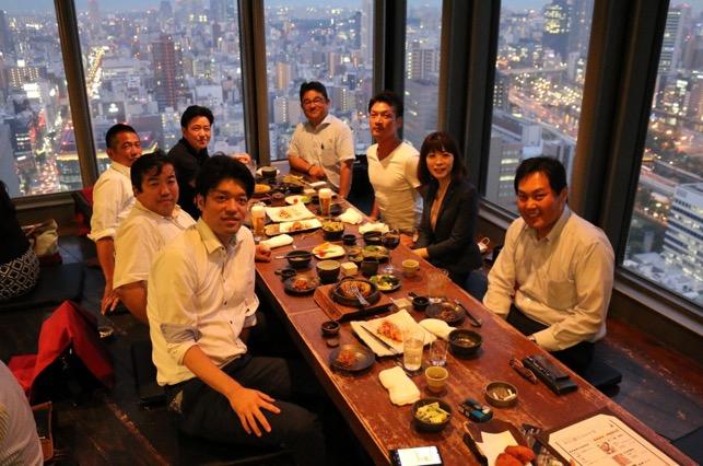 工務店さん向けのWEB集客成功セミナー in 大阪