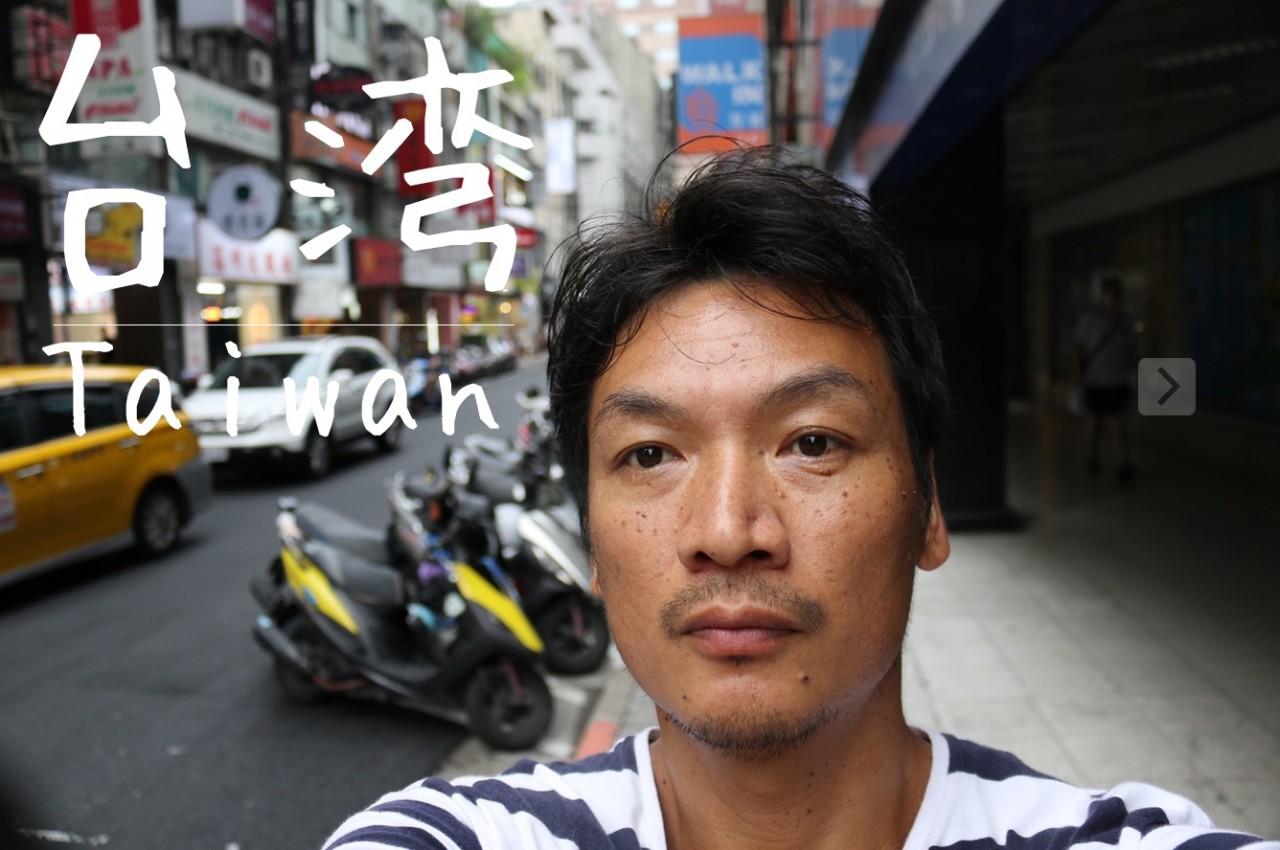 台湾行ってきました^^ 千と千尋の神隠しの世界観 taiwan