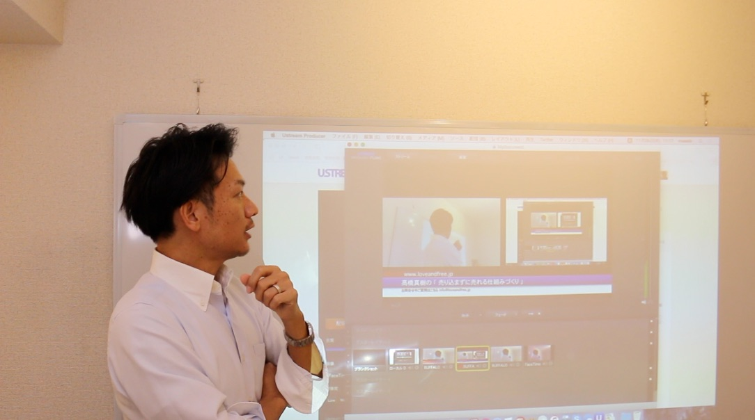 Ustreamの配信方法について少し解説!(Ustream producer)