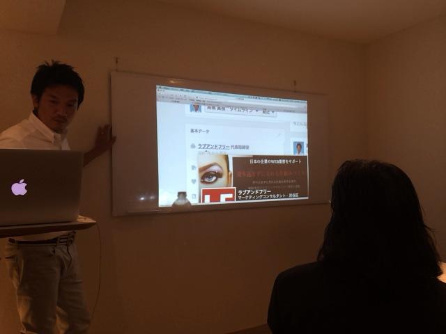 Facebookのミニセミナーを恵比寿で開催。