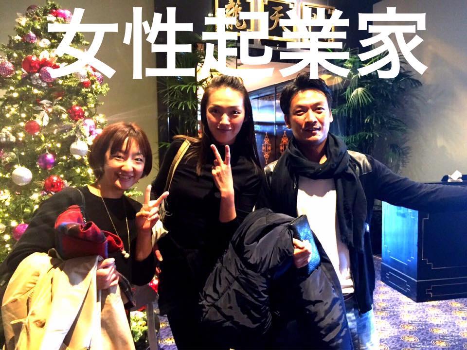 女性起業家さんたちと、恵比寿のウェスティン東京でランチミーティング