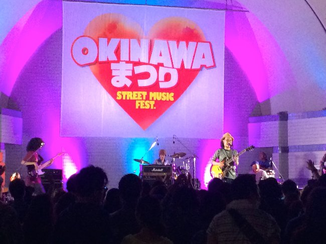 OKINAWAまつり in 代々木公園 2014。