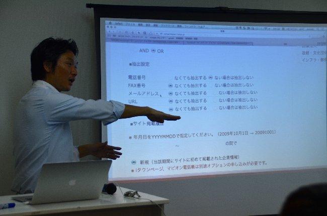 ホームページ集客セミナーを名古屋で開催しました。