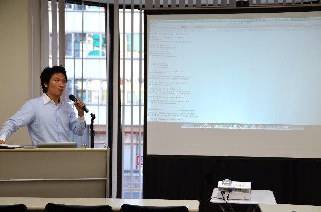 ホームページ集客セミナー(東京五反田)を開催致しました。