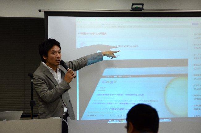 ホームページ活用セミナーを東京の五反田で開催!