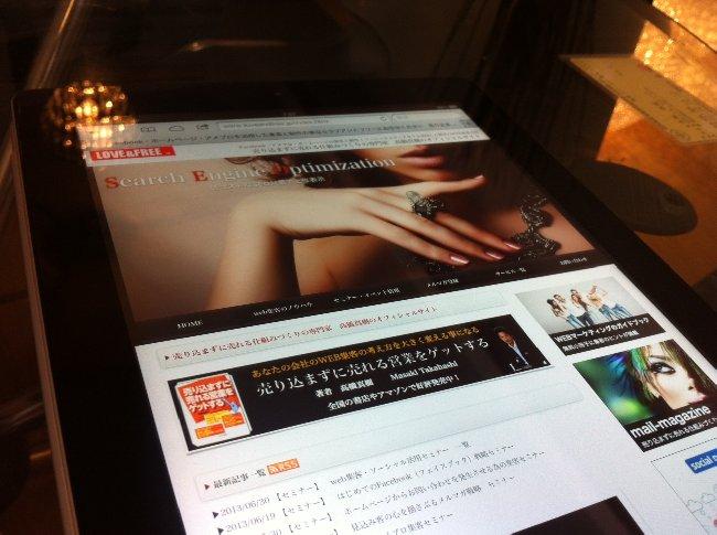 ホームページのヘッダ画像(フラッシュ)が、iPadだと表示されないのですが?