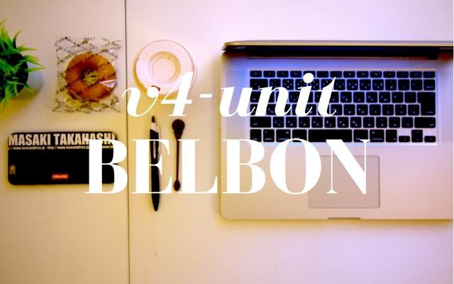 BELBON V4-UNITで、真上からの動画撮影が出来るようになった^^