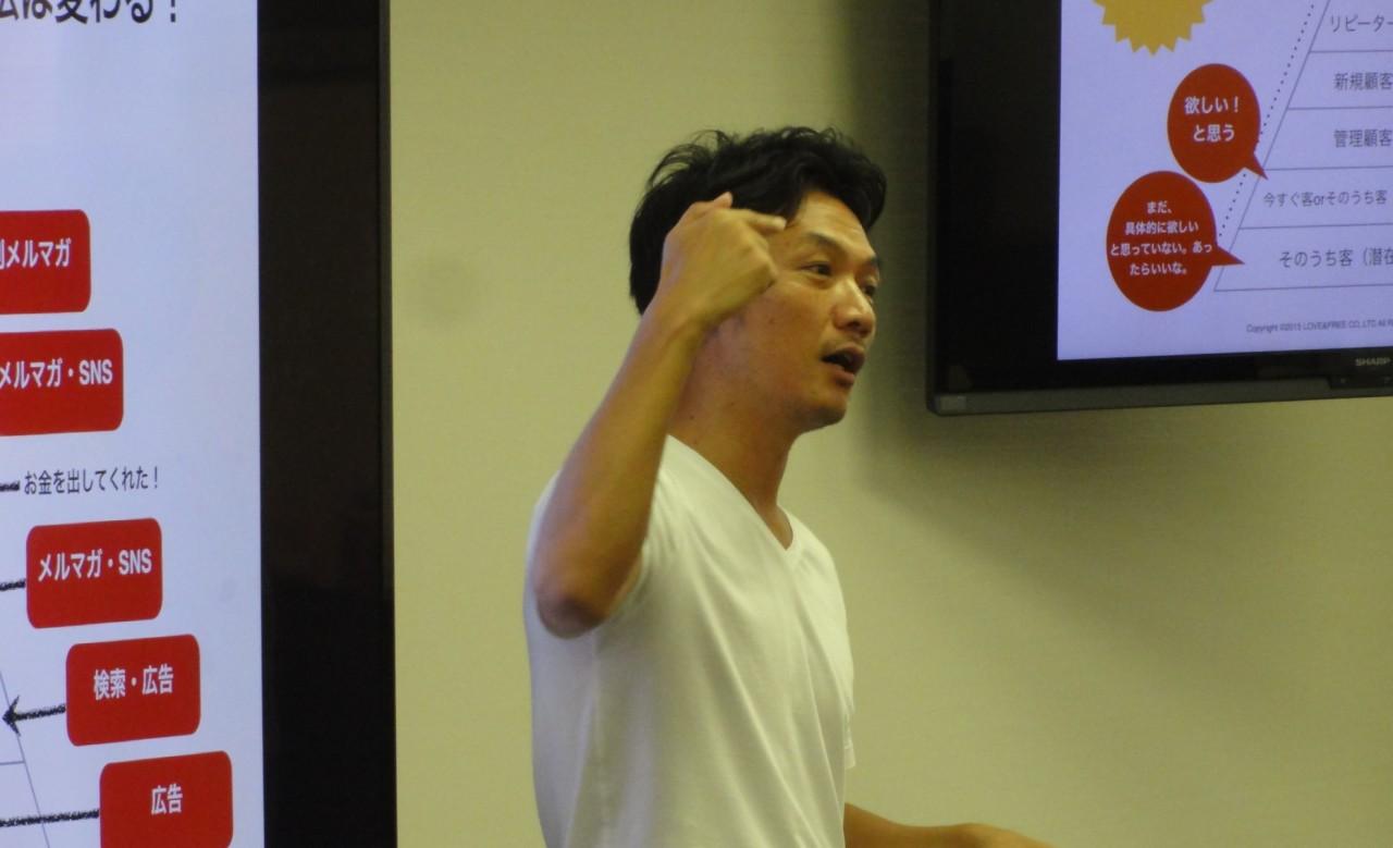 博多でWEB集客セミナー Hakata